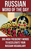 Russian Word of the Day%3A 365 High Freq