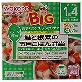 和光堂 BIGサイズの栄養マルシェ 鮭と根菜の五目ごはん弁当 130g+80g
