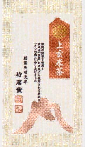 竹茗堂 上玄米茶100g袋