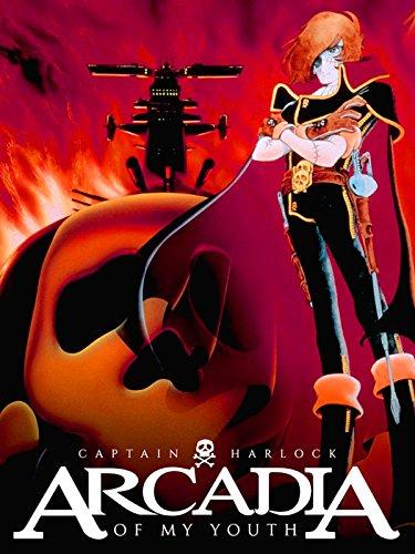 Anime Superhero (Arcadia of My Youth)