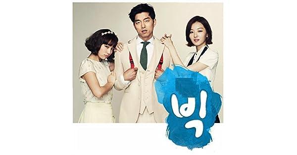 Amazon.com: Because Its You (Inst) (Big OST Pt.1): Davichi ...