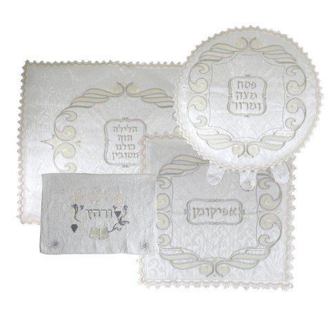 A&M Judaica 62229 Passover Matzah44; Afikoman & Pillow - Set of 4 by A & M Judaica