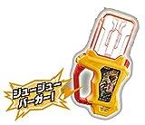 Kamen Rider Ex-Aid DX Juju Burger Gashat