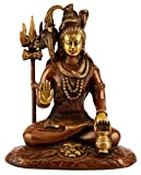 Large Brass Bronze Statue of Lord Shiva - Antique Finish Shiv Idol - Hindu God of Trinity - 10 Inches tall