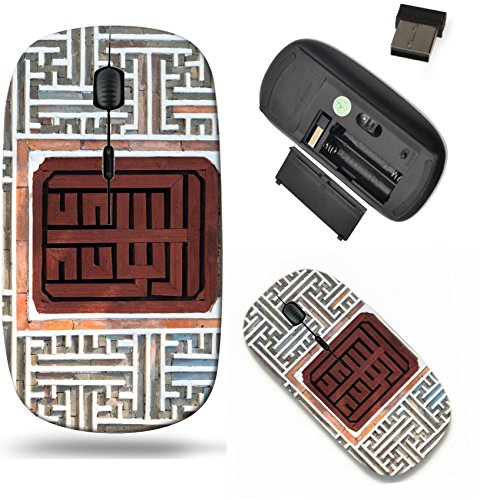 - Liili Wireless Mouse Travel 2.4G Wireless Mice with USB Receiver, Click with 1000 DPI for notebook, pc, laptop, computer, mac book IMAGE ID: 16991531 Traditional ornament In Changgyeonggung Palace Seo