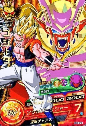 Dragon Ball Heroes GM5 bullet CP Gogeta [space-time transfer ...