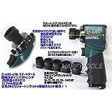 台湾の良品 SMT Z-A93-HAPPY 6 世界最小超幅せま(93mm) インパクトレンチとショートソケットのセット ジャンボハンマータイプ 12.7角