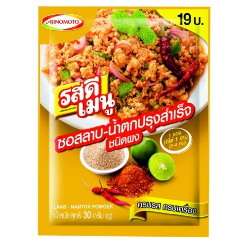 RosDee Menu Laab Namtok Powder 30g X 6 Bags (Thai Food) (Best Tom Yum Paste In Bangkok)