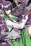 Highschool of the Dead, Vol. 2