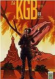 KGB, Tome 3 : Le Royaume de Belzébuth