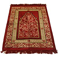 Luxurious Velvet Flower Pattern Islamic Prayer Rug Janamaz Sajjadah Turkish Prayer Rug (Red)