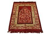 Luxurious Velvet Flower Pattern Islamic Prayer Rug Janamaz Sajjadah Turkish Prayer Rug (Red)