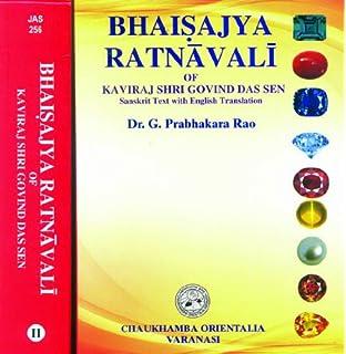 Pdf bhaishajya ratnavali