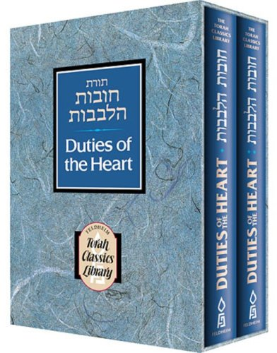 Duties of the Heart (2-Volume Set, Pocket-Size Edition)