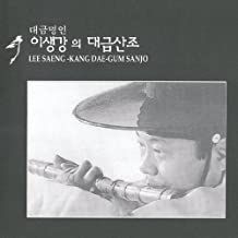 Korean Bamboo Flute Instrumental Classical Traditional Native Folk Moods Relaxing Music CD