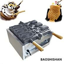 Electric Open Mouth Taiyaki Maker Taiyaki Baker for Making Ice Cream Taiyaki 110V/220V (110V)