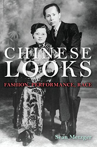 Chinese Theater Costumes (Chinese Looks: Fashion, Performance, Race)