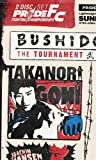 Bushido: The Tournament