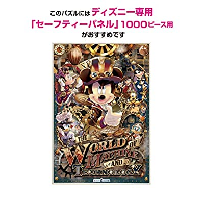 1000 piece jigsaw puzzle Disney Mickey The World Of Mechanical and Technology (51x73.5cm): Toys & Games