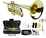 Merano B Flat Gold Trumpet with Case+Mouth Piece+Valve Oil+Metro Tuner+Black Music Stand+Trumpet Stand