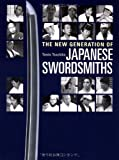 The New Generation of Japanese Swordsmiths, Tamio Tsuchiko, 4770028547