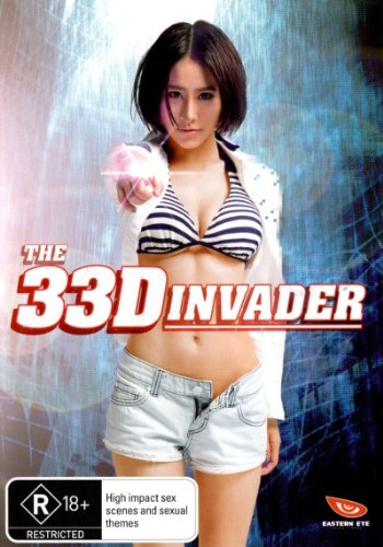 The 33D Invader ( Mi Tao Cheng Shu Shi 33D ) ( The Fruit Is Ripe 33D (The Thirty Three D Invader) ) [ NON-USA FORMAT, PAL, Reg.4 Import - - Mi Macys
