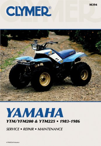 Yamaha Three Wheeler - 1