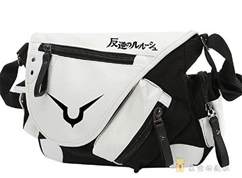 [Siawasey Code Geass Anime C.C. Cosplay Backpack Messenger Bag Shoulder Bag] (Cc Code Geass Costumes)