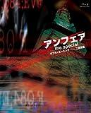 Japanese TV Series - Unfair The Special Double Meaning Nijyu Teigi [Japan BD] PCXE-50160