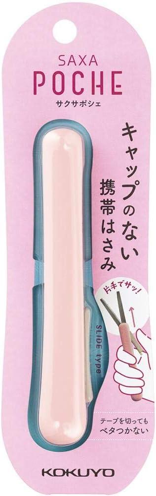 Kokuyo Scissors SAXA POCHE Sliding type Mobile type Without Cap Japan