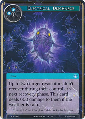 Force of Will - Electrical Discharge - ACN-065 - C - Ancient Nights