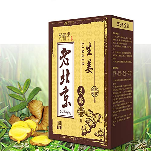 (Taykoo Ginger Foot Pads,Premiun Ginger Foot Pads From Beijing Ancient Formula For Anti-Swelling,Promoting Blood Circulation & Metabolism, Pain & Tiredness Relief, Good Sleep)