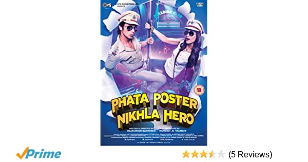 Phata Poster Nikhla Hero 2 hd movie download 720p movies