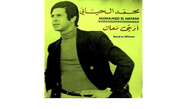 HAYANI EL TÉLÉCHARGER MOHAMED MUSIC