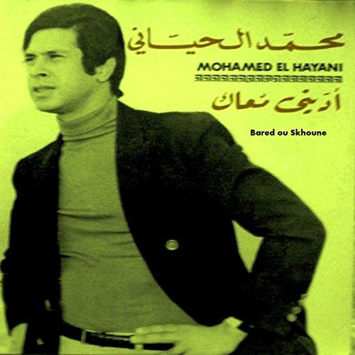 music mp3 de mohamed el hayani