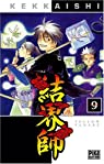 Kekkaishi, tome 9 par Tanabe