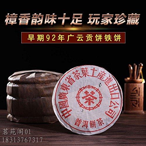 Aseus Yunnan Pu'er Tea tea tea tea cake in 90s Yungong old camphor tea cake discus post by Aseus-Ltd