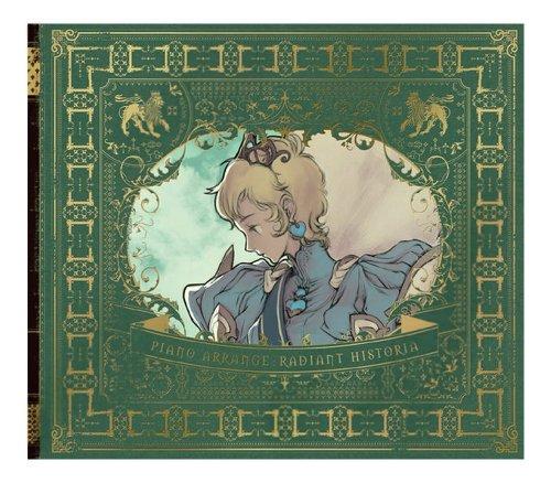 "Price comparison product image Radiant Historia Booking Bonus CD ""PIANO ARRANGE RADIANT HISTORIA / Yoko Shimomura"" [only privilege] (japan import)"