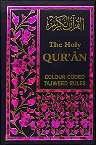 Buy The Holy Quran with Colour Coded Tajweed Rules Book