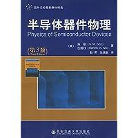国外名校最新教材精选•半导体器件物理(第3版)