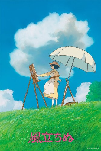 1000-265 that Tachinu 1000 piece wind Studio Ghibli (japan import) by Ensky