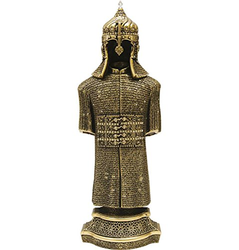 Jawshan Kabir Muslim Home Decor Showpiece Gift - Ottoman Suit of Armor Muslim Art Piece (11.5 x 3.8in, Gold) by Gunes