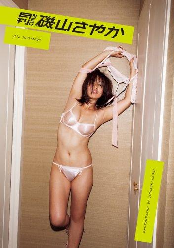 月刊NEO 若妻風・磯山さやかのアバンチュール!