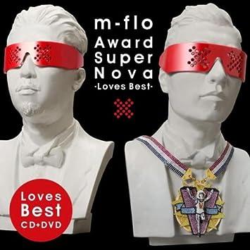 Amazon | Award SuperNova-Loves...
