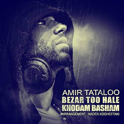 Bezar Too Hale Khodam Basham (Instrumental) (Amir Tataloo Bezar Too Hale Khodam Basham)