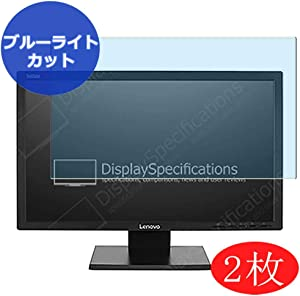 """【2 Pack】 Synvy Anti Blue Light Screen Protector for Lenovo ThinkVision LT2024 20"""" Display Monitor Screen Film Protective Protectors [Not Tempered Glass]"""