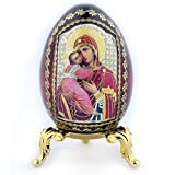 Madonna with Child Catholic Orthodox Wood Icon Egg on Gold Stand 2 3/4 Inch