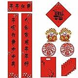 #2: Chinese Couplet Set for 2018 Chinese Spring Festival, Chun Lian / Door Sticker / Red Envelopes / Fu Paper / Window Paper, 1.2 Meter NIAN NIAN RU YI…