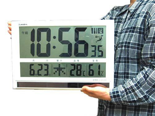 液晶バカデカ電波時計 B007SSO2VK