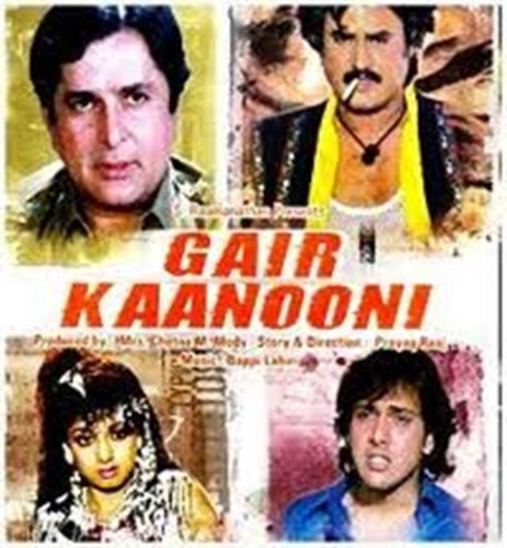 Gair Kaanooni (1989) (Hindi Film / Bollywood Movie / Indian Cinema DVD)